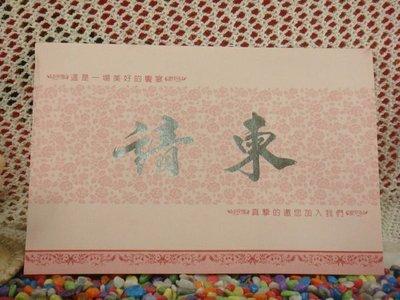 【空白邀請卡、開幕誌慶、生日卡】☆獅子王印刷☆201419B 嘉義縣
