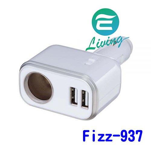 【易油網】NAPOLEX 單孔+2USB電源插座4.8A/白 Fizz-937