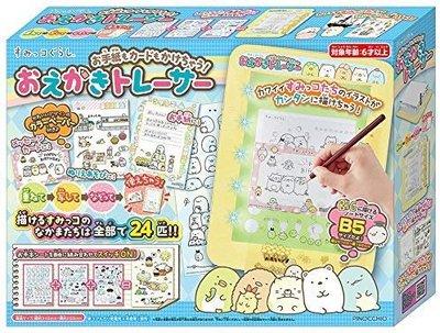 角落生物  神奇漫畫家 角落小夥伴  _AG 31624原價1250元 正版公司貨 永和小人國玩具店