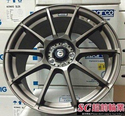 【超前輪業】編號(286) 正 SPARCO SJ01 18吋鋁圈 5孔114.3 古銅 非 OZ MOMO XXR