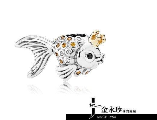 金永珍珠寶鐘錶*PANDORA 超經典熱賣款 PANDORA 潘朵拉 14K 神仙魚 現貨*