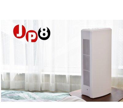 JP8日本代購 ROOMMATE EB-RM6800S 空氣清淨機 HEPA過濾 另KI-EX75 下標前請問與答詢價