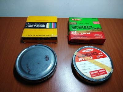 絕版 美製柯達 16mm電影膠捲 正片底片 日製富士電影膠捲底片