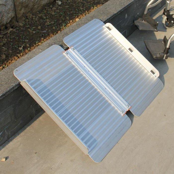 【奇滿來】無障礙坡道 60*72cm鋁合金可折疊合起 便攜帶式輪椅登車架 爬坡道 上車架台階板斜坡道 AYAU