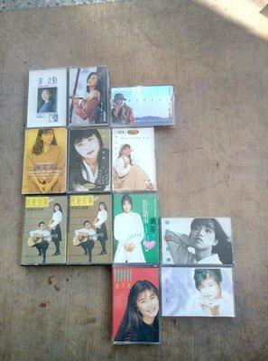 早期知名影视歌星李之勤,陳艾湄,龍眼芝麻,萬芳,金玉嵐的小型錄音帶12盒一組,非常希少