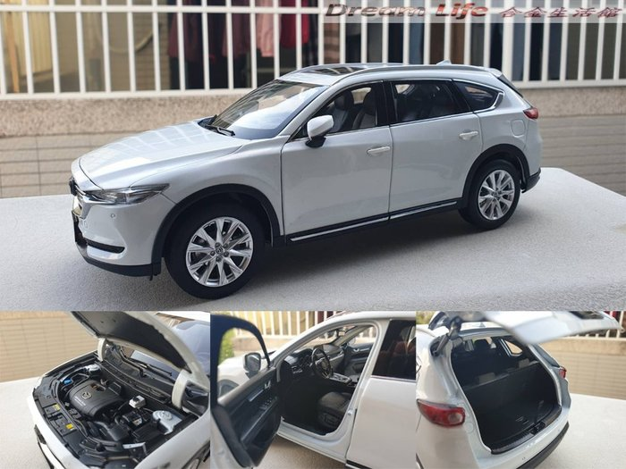 【原廠精品】1/18 2019 MAZDA CX-8 馬自達 全新世代 休旅車~全新品白色~現貨特惠價~!!