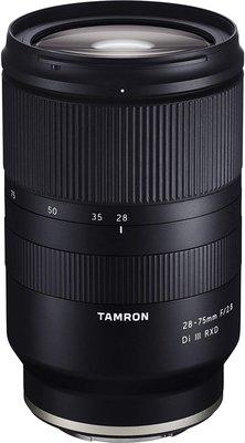 【高雄四海】TAMRON 28-75mm F2.8 A036 for SONY A7/A9 全新平輸.微單全片幅.大光圈