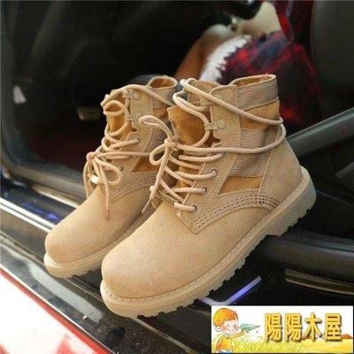 馬丁靴女英倫風夏高筒磨砂短靴學生復古軍靴機車工裝靴冬季【陽陽木屋】