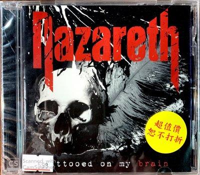 【搖滾帝國】蘇格蘭重金屬(Heavy Metal)樂團 NAZARETH -Tattooed On My Brain
