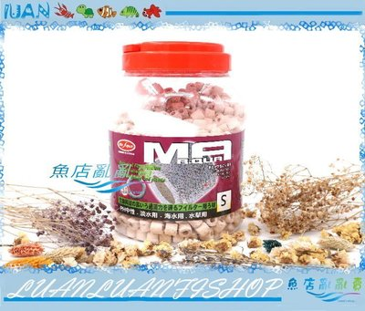 【~魚店亂亂賣~】台灣Mr.Aqua水族先生S-007-1生物科技高效率S號3L(桶裝)精密陶瓷環(培菌濾材)