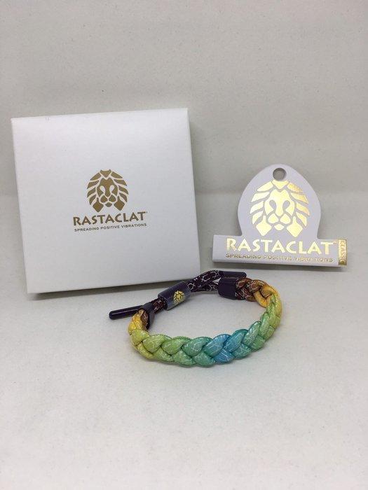 正品 RASTACLAT 美國加州品牌 鞋帶手環 彩虹漸層風