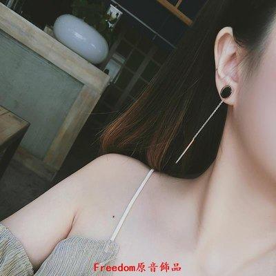 Freedom`原音飾品情享日正韓時尚簡約正韓長款黑色幾何圓形耳釘個性耳環耳飾女