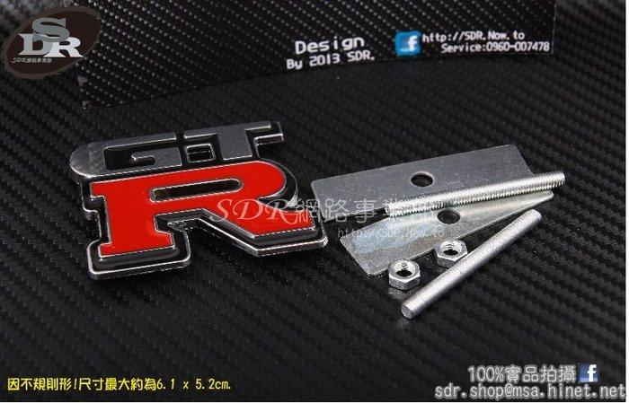 SDR 超殺! 免運費! 金屬製 水箱罩 GTR 樣式 非貼紙 含配件 水箱護罩 NISSAN TIDA R35 霹靂馬