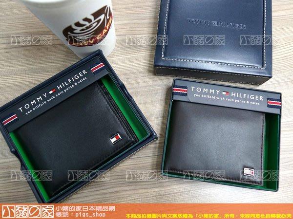 【小豬的家】Tommy Hilfiger~日本帶回皮革附零錢袋短夾/皮夾(厚盒包裝)情人/就職禮物