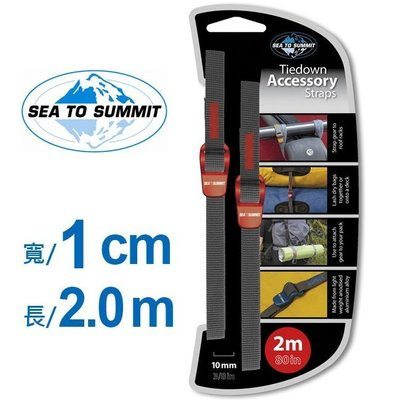 【Sea to summit】ATDAS102.0 『寬1cm/長2M』鋁合金束物帶 Tie Down