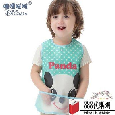 圍兜1-4歲寶寶喂飯兜軟塑膠防水口水圍兜嬰兒圍嘴食飯兜兒童吃飯罩衣【888代購網】