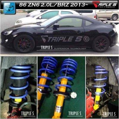 【酷熊】Triple S(TS)短彈簧Toyota 豐田 FT-86 可搭配KYB Bilstein 避震器