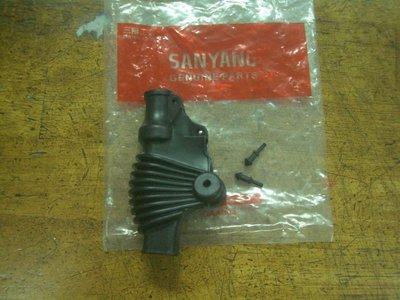 SYM 三陽 原廠 野狼傳奇 傳狼傳 平把用 左拉桿護套 離合器拉桿護套 防水橡膠 橡皮護蓋