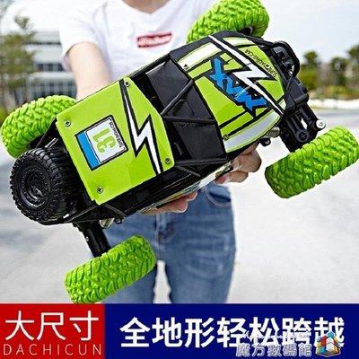 超大號攀爬車電動充電越野四驅高速遙控汽車大腳賽車兒童玩具男孩 全館免運