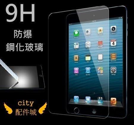 [配件城]9H 鋼化 玻璃貼 螢幕 保護貼 new iPad 5 2017 五代 5代 2017年  A1822