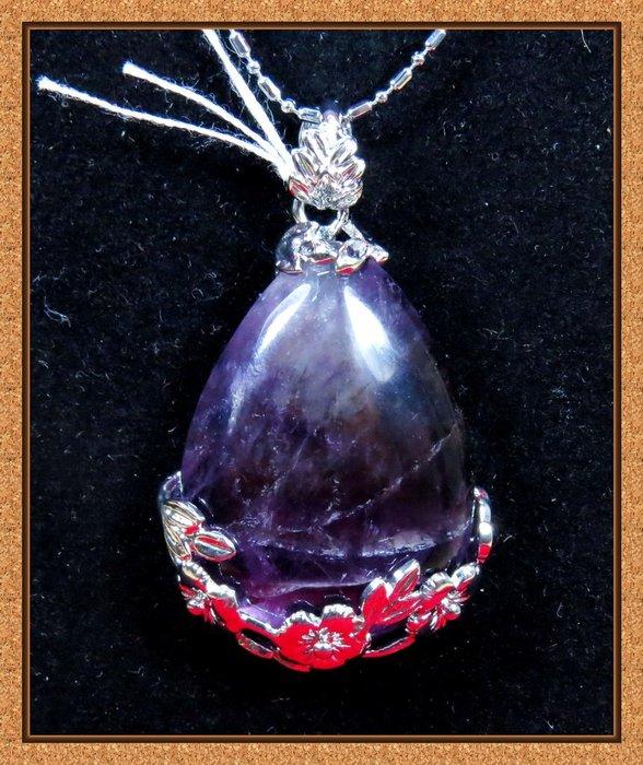 [品藏閣]-精選高品質[ 天然紫水晶 ]包框鍊墜, 項鍊--- 品相極美且高貴(編號:D0289-2)
