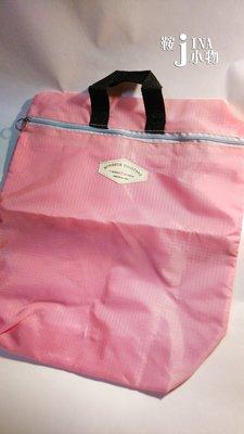 鞍 jINA小物   萬用 iconic多 手提旅行收納整理包multi bring bag  粉
