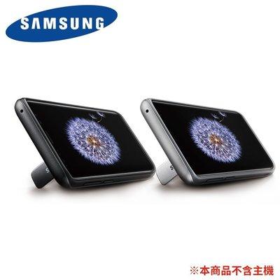 【光華幸運草】SAMSUNG GALAXY S9 原廠立架式保護皮套  軍規專用皮套 東訊代理/銀色