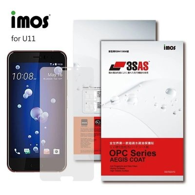 正版 imos 全世界第一款超疏水疏油保護貼,HTC U11 / U OCEAN 專用