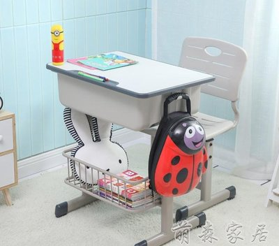 兒童學習桌椅套裝小學生課桌椅家用寫字桌升降培訓輔導班學校