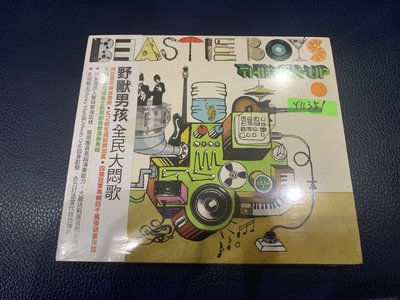 *還有唱片行*BEASTIE BOYS / THE MIX UP 全新 Y11351 (149起拍)
