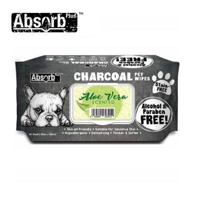 SNOW的家【訂購】Absorb Plus 寵物用活性碳濕紙巾 6種香味-蘆薈香 (11090042