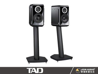 【醉音影音生活】日本 TAD The Micro Evolution One TAD-ME1-K 書架型喇叭.公司貨