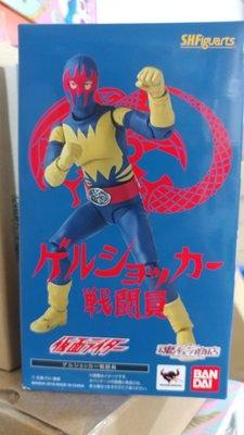 魂限 SHF 幪面超人 假面騎士 藍色撒旦幫戰鬥員 嘰嘰兵 Gel Shocker Combatman