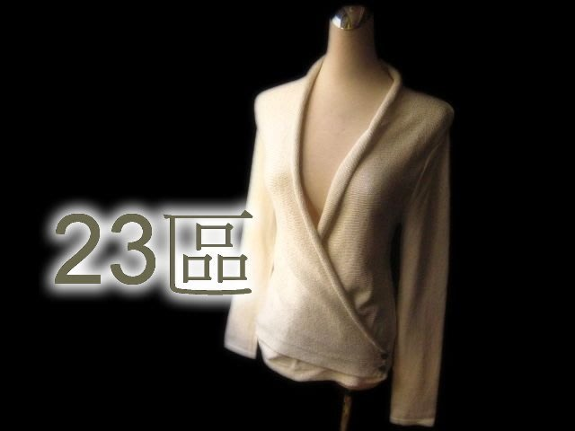 *Beauty*23區白色深V領銀蔥長袖針織衫 38號 IR