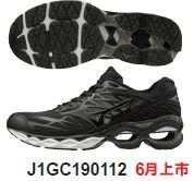 好鏢射射~~MIZUNO 美津濃WAVE CREATION 20慢跑鞋J1GC190112(4980)