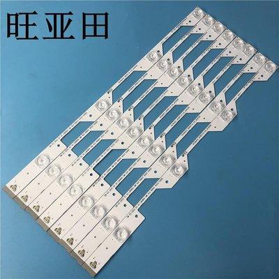 全新原裝TCL L48P1S-CF L48P1-CUD燈條4C-LB4804-ZM1~xle752251