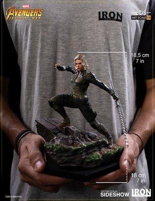 全新 Iron Studios 1/10 Avengers 復仇者聯盟3 無限戰爭 Black Widow 黑寡婦 雕像