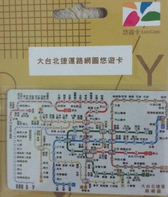 7-11限量 大台北捷運路線圖悠遊卡