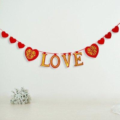❤️臻愛婚品館❤️結婚燙金拉花創意結婚房裝飾