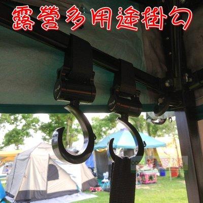 【珍愛頌】F010 多用途掛勾(2入)...