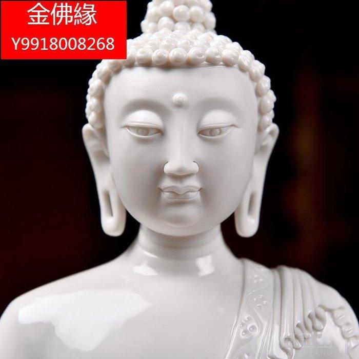 德化白瓷雕塑佛像擺件 陶瓷工藝新款品/阿彌陀佛白上釉新D44-36A5834J10
