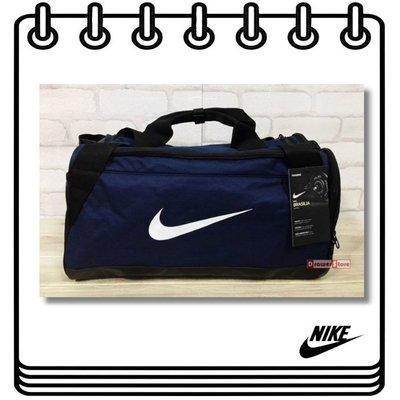 【Drawer】Nike Brasilia 6 Small 行李袋 旅行袋 運動包 健身袋 丈青色 BA5335-410