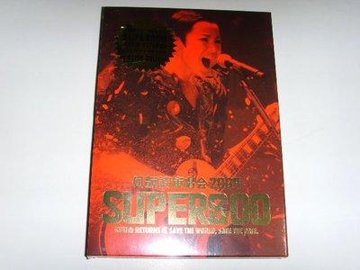 全新 DVD 何韻詩 Hocc 光明會 SuperGoo live 2009 演唱會 不是CD 連 貼紙標籤