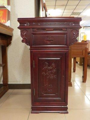 光南家具-樟木美喬式2.2尺公媽桌、神桌(紅木色)