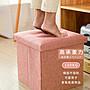 現貨!棉麻收納凳 大款 收納椅 椅凳 整理箱 收納箱 置物箱 小沙發 穿鞋椅 凳子【HNR9A2】#捕夢網