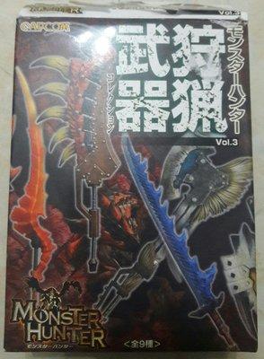 Monster Hunter CAPCOM 魔物獵人 武器 兵器 Figure 1盒