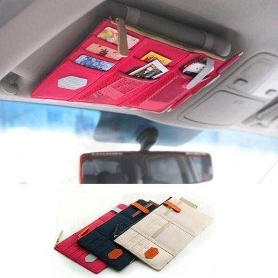 韓版 多功能汽車 遮陽板 收納袋 製物箱 收納袋票據袋 隨身用品 手機袋 套 旅行袋 行李箱 0916批發【RR001】