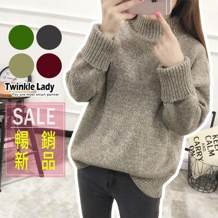 『現貨』韓版套頭 純色 寬鬆 半高領 針織衫 毛線衣 厚冬毛衣【TA0001】- 崔可小姐
