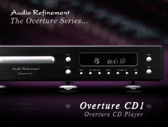 【風尚音響】Audio Refinement Overture CD1 CD 唱盤