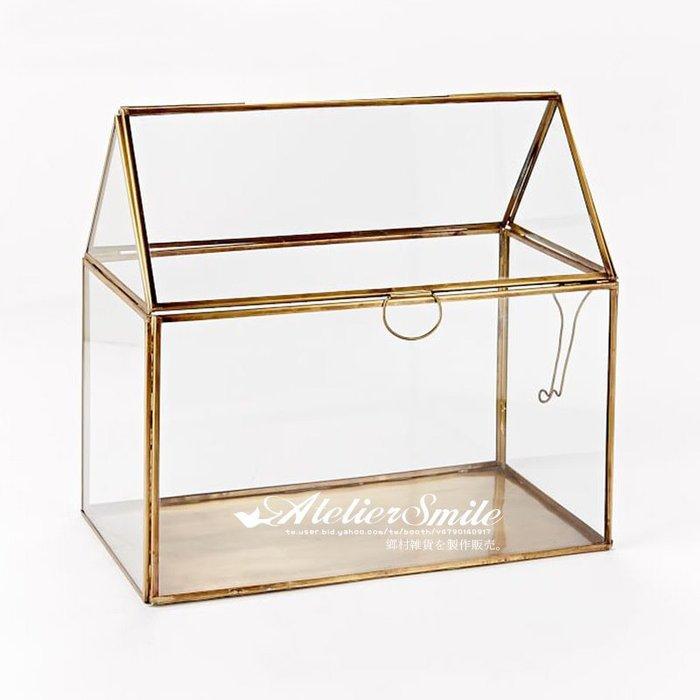 [ Atelier Smile ] 鄉村雜貨 復古歐式 手工銅製玻璃花房 玻璃展示首飾 收納盒 花盒 大款 (現+預)